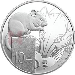 2020中国庚子(鼠)年万博manbetx登陆电脑版万博maxbet客户端下载30克圆形银质万博maxbet客户端下载