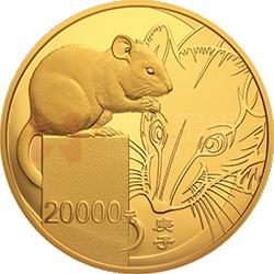 2020中国庚子(鼠)年万博manbetx登陆电脑版万博maxbet客户端下载2公斤圆形金质万博maxbet客户端下载
