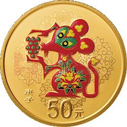 2020中国庚子(鼠)年万博manbetx登陆电脑版万博maxbet客户端下载3克圆形金质彩色万博maxbet客户端下载