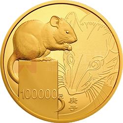 2020中国庚子(鼠)年万博manbetx登陆电脑版万博maxbet客户端下载10公斤圆形金质万博maxbet客户端下载