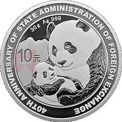 国家外汇管理局成立40周年熊猫加字银质万博maxbet客户端下载