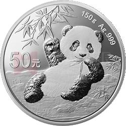 2020版熊猫万博manbetx登陆电脑版万博maxbet客户端下载150克圆形银质万博maxbet客户端下载