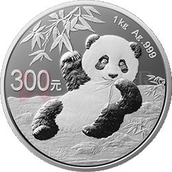 2020版熊猫万博manbetx登陆电脑版万博maxbet客户端下载1公斤圆形银质万博maxbet客户端下载