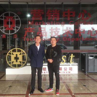 广亚铝业集团万博maxbet客户端下载万博体育app官方下载