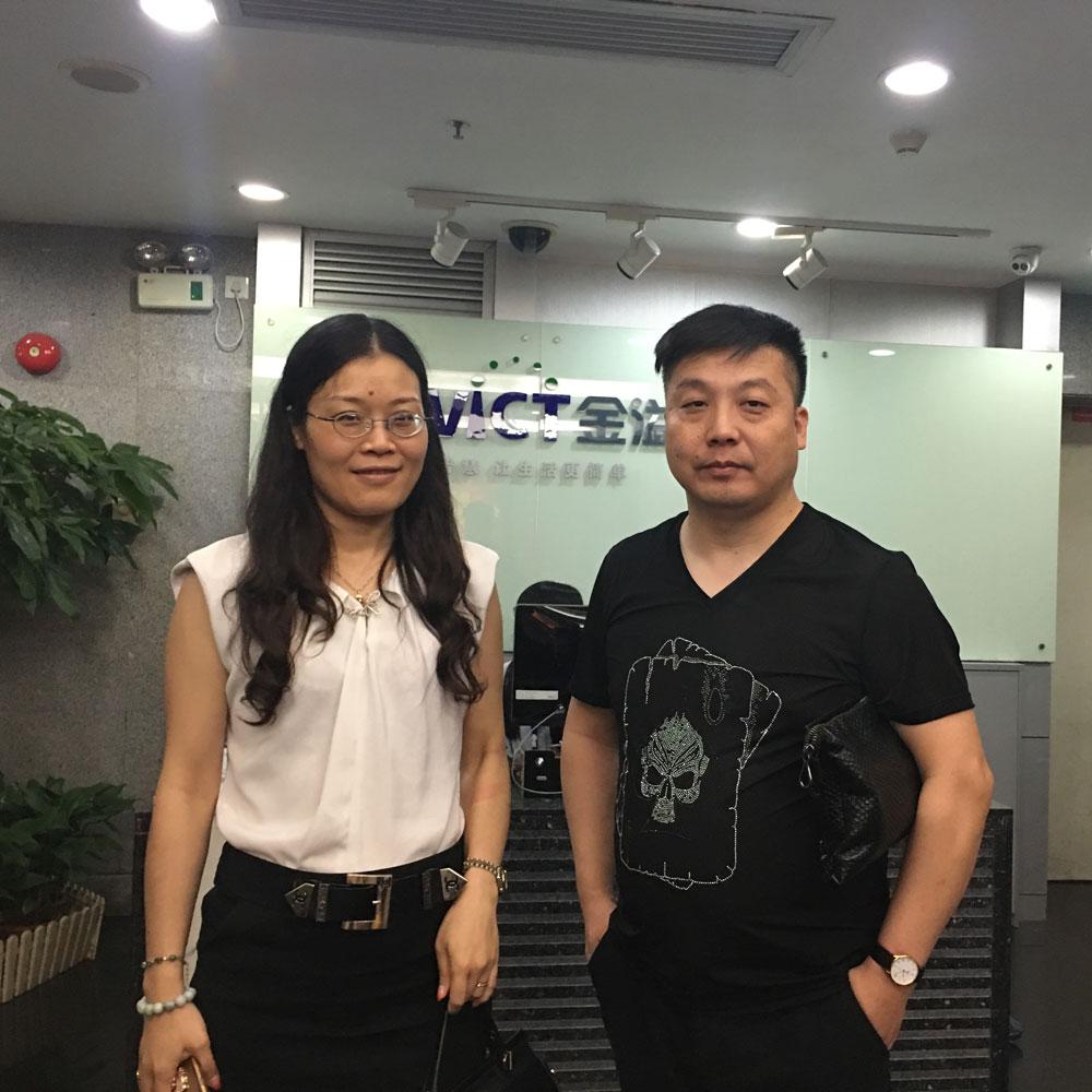 深圳金溢科技公司上市万博maxbet客户端下载定做