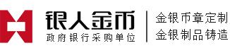 万博体育app官方下载-万博manbetx登陆电脑版-万博maxbet客户端下载